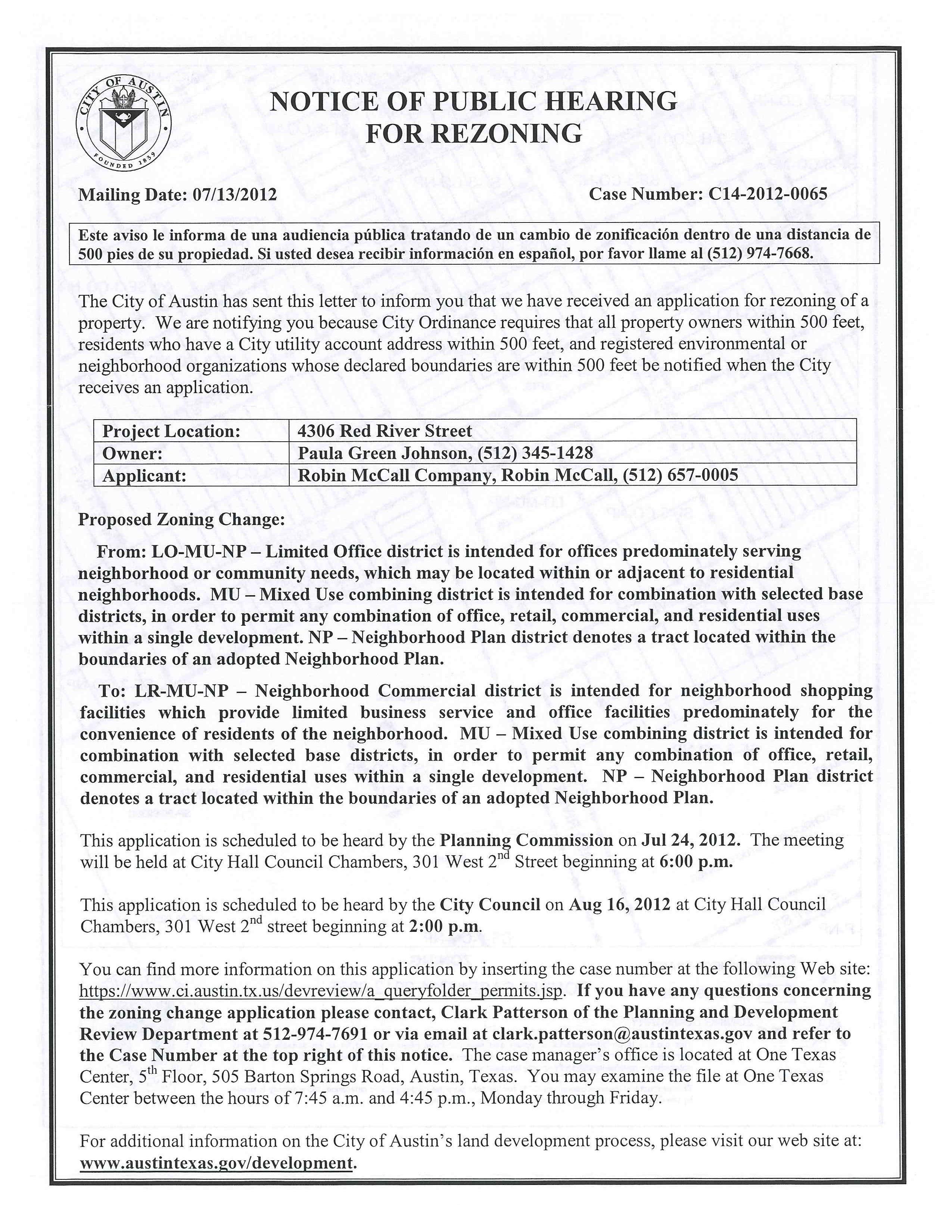 File preview – City Of Austin Site Plan Application
